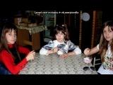 «весна)))))))))))))» под музыку ♧ Ирина Круг и Алексей Брянцев - В сердце твоем [2010]. Picrolla